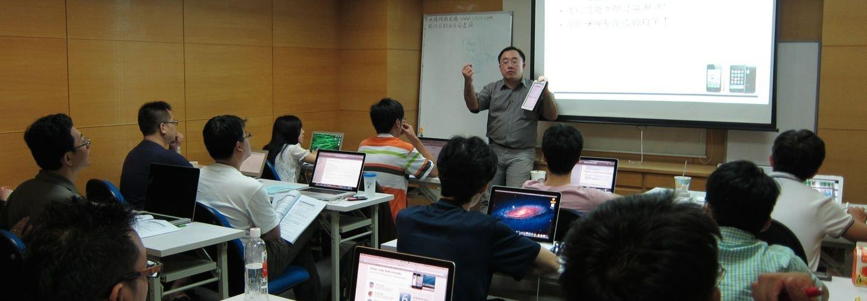 App課程總覽